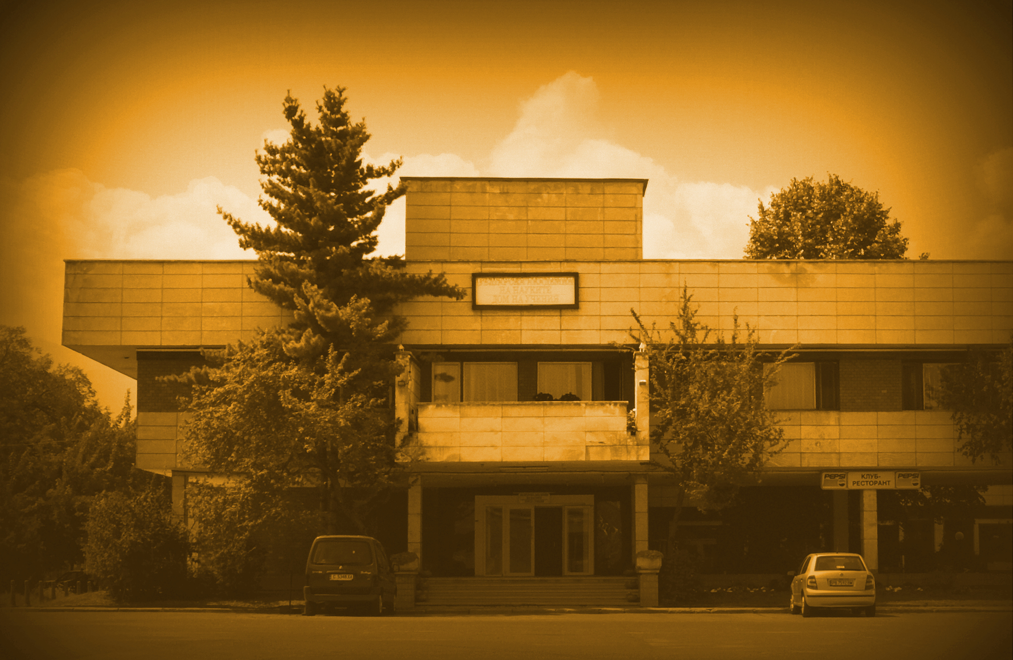 Hotel of Bulgarian Academy of Science