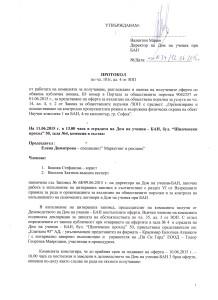 Protokol1_1