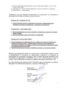 Protokol1_6