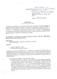Protokol2_1