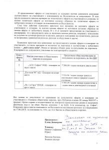Protokol2_3